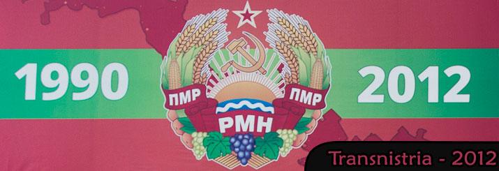 32. Transnistria