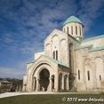 Bragrati Cathedral in Kutaisi