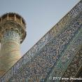 Jameh Mosque of Esfahan
