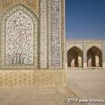 Courtyard of Nasir al-Mulk Mosque in Shiraz