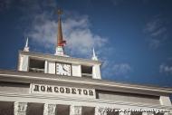 Transnistria (2012)