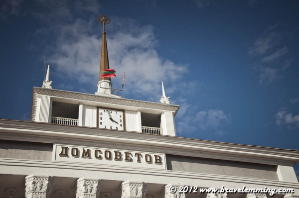 House of the Soviets, Tiraspol
