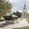 Tank memorial in Bender, Transnistria