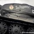 Tank memorial in Tiraspol
