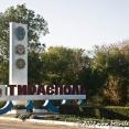 Leaving Tiraspol