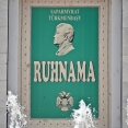 The Ruhnama - The Bible of Turkmenistan