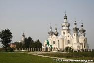 Ukraine (2012)