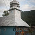 Ukrainian wooden church